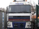 Кабина в Алматы