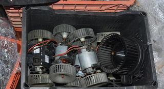 Моторчик печки на мерседес S350 W221 за 3 000 тг. в Алматы