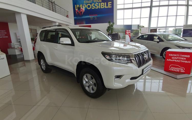 Toyota Land Cruiser Prado 2021 года за 26 340 000 тг. в Атырау