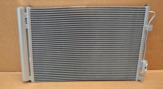 Радиатор кондиционера в Шымкент