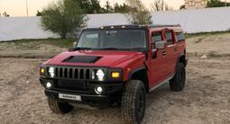 Hummer H2 2003 года за 6 500 000 тг. в Алматы