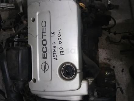Двигатель opel astra за 1 000 тг. в Алматы
