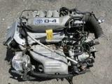 Привазной Двигатель Тойота Виста Ардео 2.0 и Корона премиюм за 250 000 тг. в Алматы