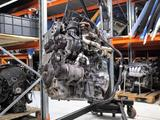 Двигатель Форд за 160 666 тг. в Тараз