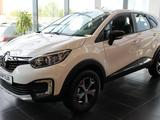 Renault Kaptur Style TCE (4WD) 2020 года за 10 632 000 тг. в Караганда – фото 2