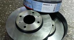 Тормозные диски на Lancer за 6 500 тг. в Алматы – фото 3