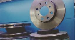 Тормозные диски на Lancer за 6 500 тг. в Алматы – фото 5
