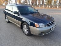 Subaru Outback 2000 года за 3 580 000 тг. в Алматы
