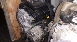Двигатель MR20 в Алматы
