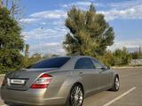Mercedes-Benz S 500 2007 года за 7 000 000 тг. в Алматы – фото 2