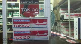 Задние амортизаторы Ford Escape за 10 000 тг. в Нур-Султан (Астана)