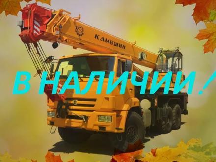 КамАЗ  КС-5576-5-21 2020 года в Усть-Каменогорск