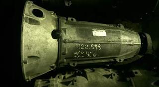 АКПП на Мерседес W211 E280-E300 за 9 999 тг. в Алматы