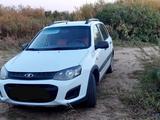 ВАЗ (Lada) 1117 (универсал) 2015 года за 2 300 000 тг. в Нур-Султан (Астана)