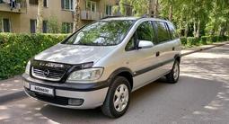 Opel Zafira 2001 года за 2 750 000 тг. в Алматы – фото 3