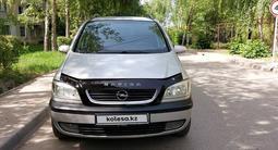 Opel Zafira 2001 года за 2 750 000 тг. в Алматы – фото 5