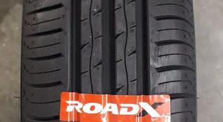 155/70/13 Roadx Rxmotion h11 за 8 500 тг. в Алматы