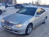 Mercedes-Benz C 230 2004 года за 2 888 888 тг. в Нур-Султан (Астана) – фото 2