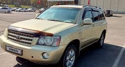 Toyota Highlander 2001 года за 6 000 000 тг. в Алматы – фото 3
