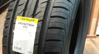 Летние шины Dunlop grandtrek PT3 за 44 000 тг. в Алматы