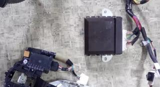 Блок управления стекло подьемниками за 10 000 тг. в Нур-Султан (Астана)