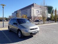 ВАЗ (Lada) Kalina 1117 (универсал) 2012 года за 1 550 000 тг. в Актобе