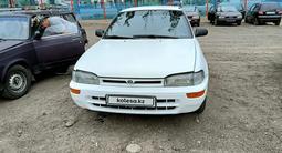 Toyota Corolla 1993 года за 2 520 000 тг. в Петропавловск
