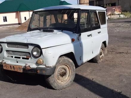 УАЗ Hunter 2006 года за 499 990 тг. в Атбасар – фото 2