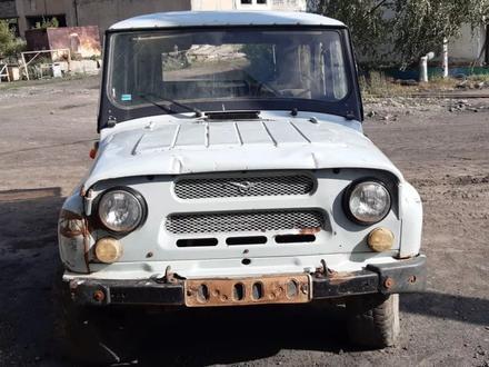 УАЗ Hunter 2006 года за 499 990 тг. в Атбасар