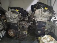 Контрактный Двигатель АКПП K4M за 300 000 тг. в Алматы