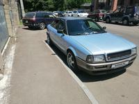 Audi 80 1994 года за 1 880 000 тг. в Алматы