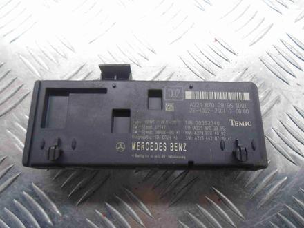 Блок управления (ЭБУ), всё что связано с электронными блоками в Актобе – фото 15