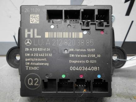 Блок управления (ЭБУ), всё что связано с электронными блоками в Актобе – фото 17