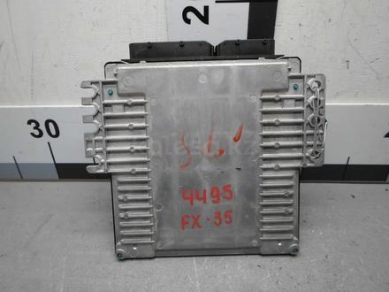 Блок управления (ЭБУ), всё что связано с электронными блоками в Актобе – фото 20