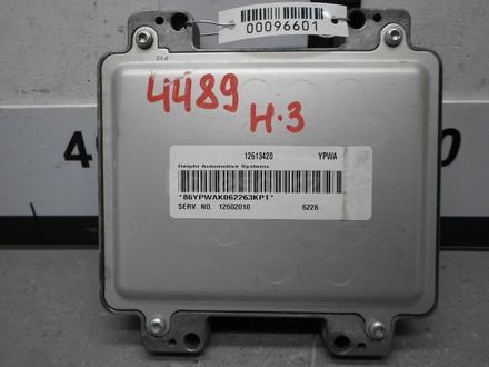 Блок управления (ЭБУ), всё что связано с электронными блоками в Актобе – фото 25