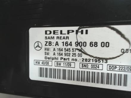 Блок управления (ЭБУ), всё что связано с электронными блоками в Актобе – фото 9
