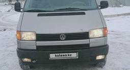 Volkswagen Multivan 1992 года за 2 570 000 тг. в Алматы – фото 2