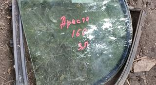 Форточка за 5 000 тг. в Алматы