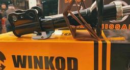 Амортизаторы WINKOD два года гарантия за 12 000 тг. в Алматы