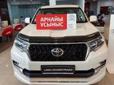 Toyota Land Cruiser Prado 2020 года за 21 566 750 тг. в Актау – фото 4