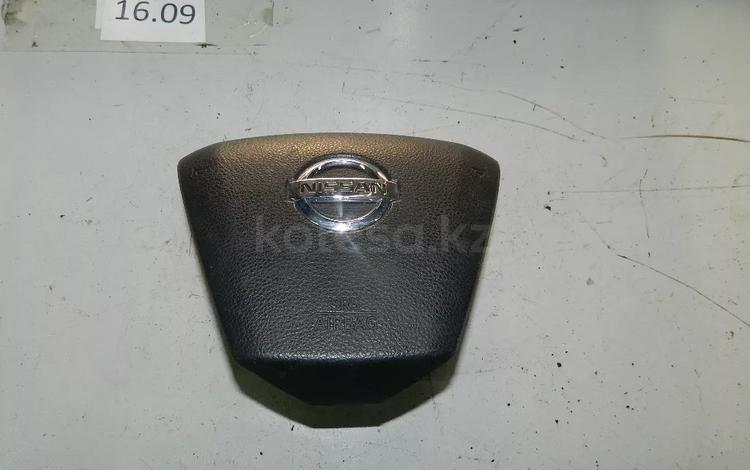 Airbag руля за 15 000 тг. в Алматы
