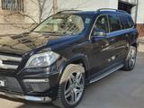 Mercedes-Benz GL 400 2015 года за 19 100 000 тг. в Караганда