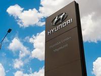 Hyundai Center Shymkent в Шымкент