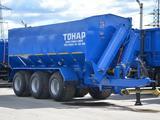 Тонар 2020 года в Кокшетау – фото 2