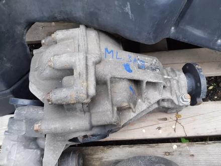 Передний, задний редуктор на Мерседес ML320 за 50 000 тг. в Алматы – фото 2