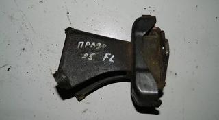 Подушка двигателя левая за 8 000 тг. в Алматы