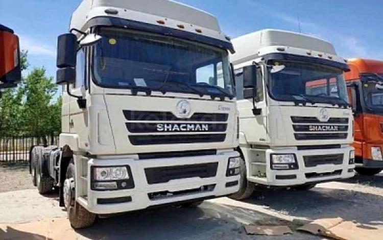 Shacman  Тягач 430л/с 2020 года в Усть-Каменогорск