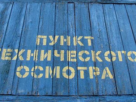 Консалтинговые услуги при регистрации автоспецтехники в ГАИ для юр. лиц в Алматы – фото 2