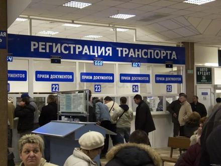 Консалтинговые услуги при регистрации автоспецтехники в ГАИ для юр. лиц в Алматы