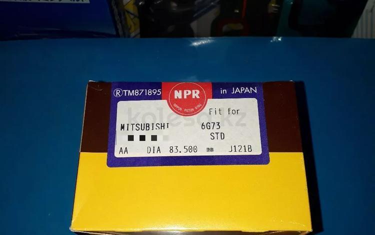 Mitsubishi запчасти двигатель (поршневые кольца) 6g73 за 25 000 тг. в Алматы